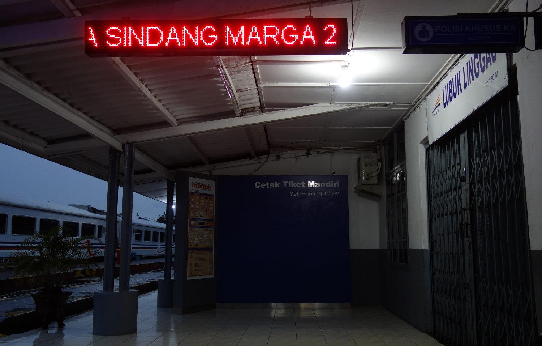 Wartebereich Bahnhof Lubuk Linggau